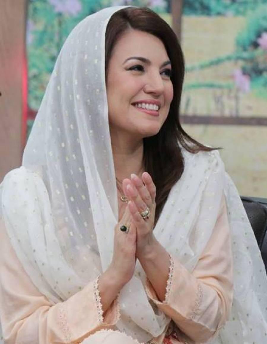 ٹی وی شو میں ریحام خان کے ''ہینڈ بیگ ''کا راز کھل گیا