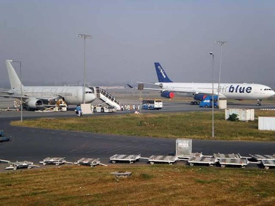 علامہ اقبال انٹرنیشنل ایئرپورٹ کارن وے مرمت کے بعد پروازوں کے لیے کھول دیاگیا