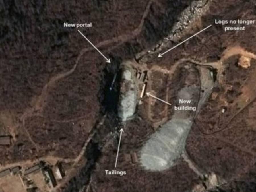 کیا شمالی کوریا نے واقعی ہی ہائیڈروجن بم کا دھماکہ کیا ؟نئی کہانی سامنے آ گئی