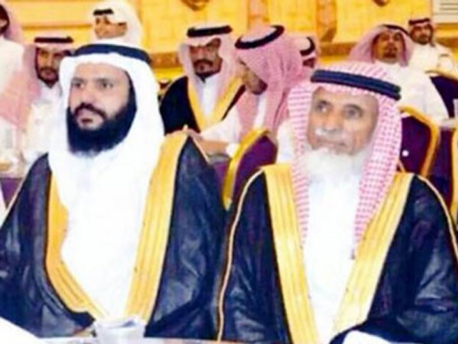 سعودی بزرگ کو دوبیویوں کاشاندار تحفہ ، تیسری نوجوان بیوی لادی