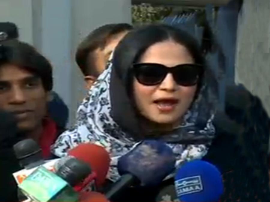 اداکارہ وینا ملک کا شوبزنس میں واپسی کا اعلان