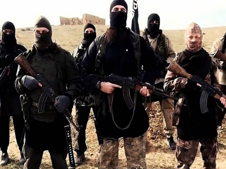بھارت میں داعش کی موجودگی کی تصدیق، 4 ارکان گرفتار