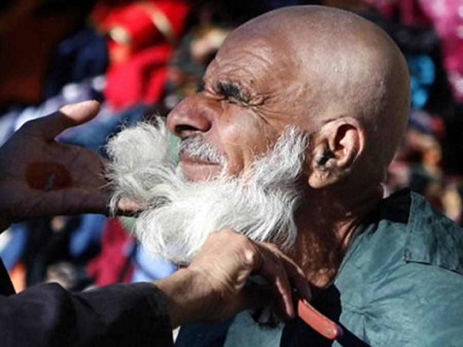 دنیا کا وہ اسلامی ملک جہاں پولیس نے زبردستی ہزاروں مردوں کی داڑھی شیو کردی