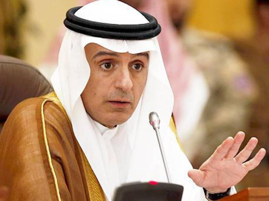 تیل کی مسلسل گرتی قیمتیں، سعودی وزیر خارجہ نے اصل وجہ بتادی، تنقید کرنے والوں کو زوردار جواب دے دیا