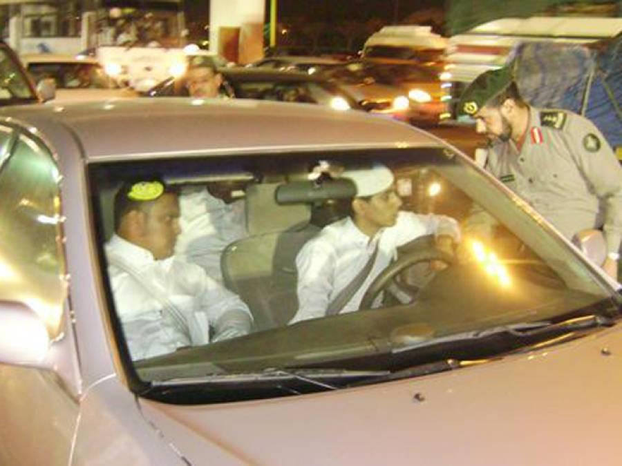 سعودی عرب میں گاڑی چلانے والوں کیلئے انتہائی ضروری معلومات، بڑی خوشخبری آگی