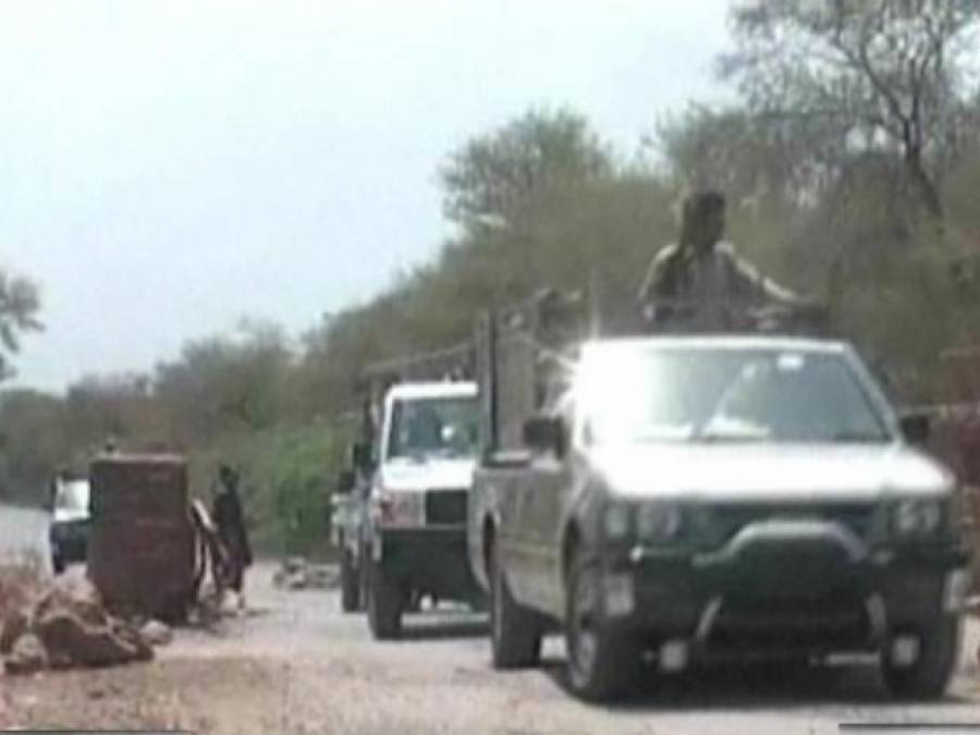 افغانستان سے انگور اڈا پر راکٹوں سے حملہ، 3 افراد جاں بحق، ایک زخمی