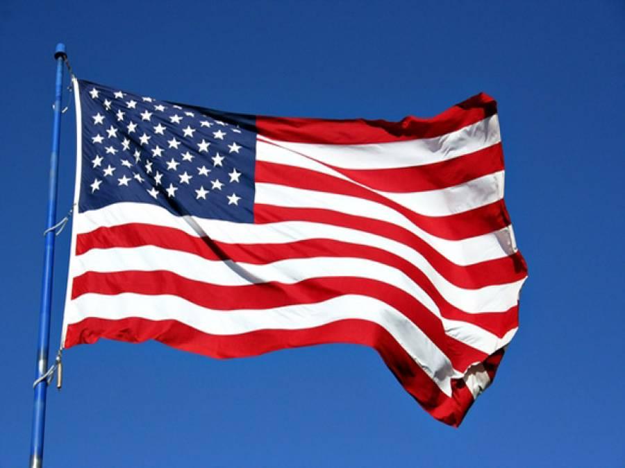 پرچم لہرانے میں امریکی عہدیداروں سے فاش غلطی