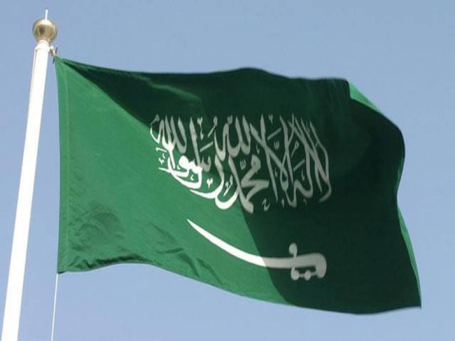 سعودی عرب نے تنخواہ نہ ملنے پر غیر ملکی ملازمین کو خوشخبری سنا دی