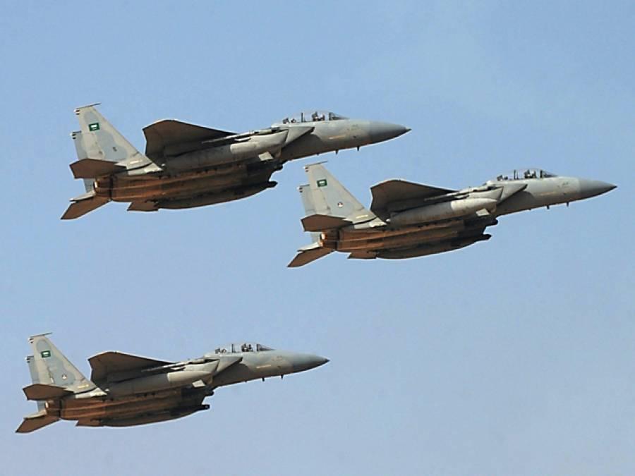 یمن میں سعودی عرب کی فضائی کارروائی ، 9 افراد ہلاک
