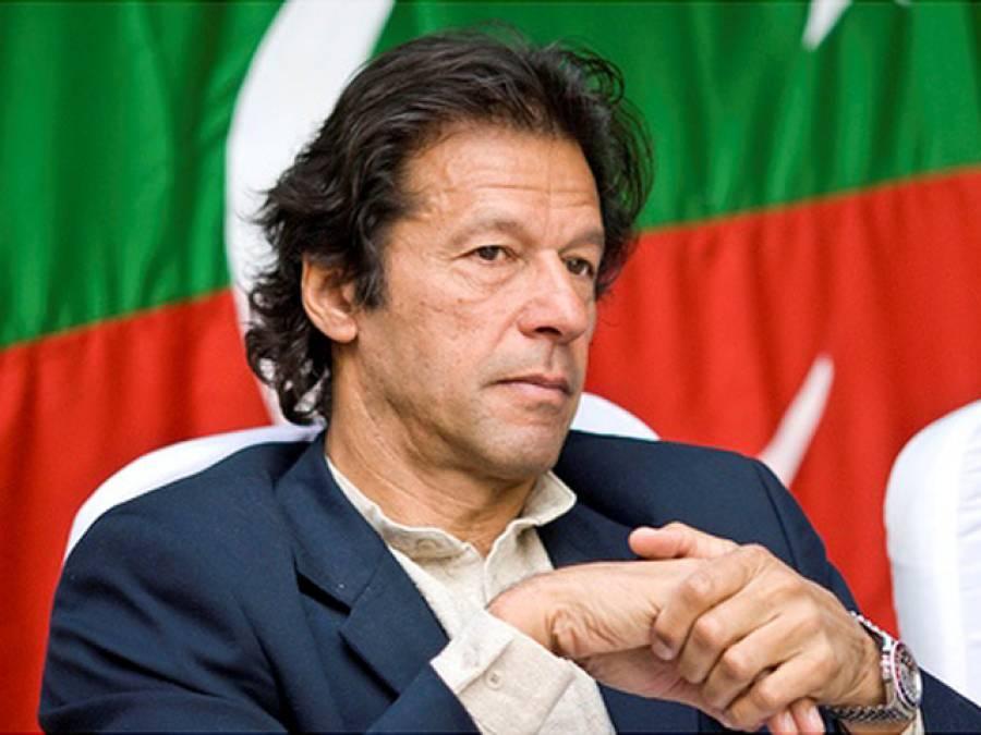 عمران خان کا پشاور زلمے ٹیم کا سرپرست بننے سے معذرت