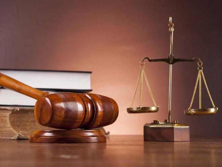 سابق آڈیٹر جنرل بلند اختر رانا کے ناقابل ضمانت وارنٹ گرفتاری جاری