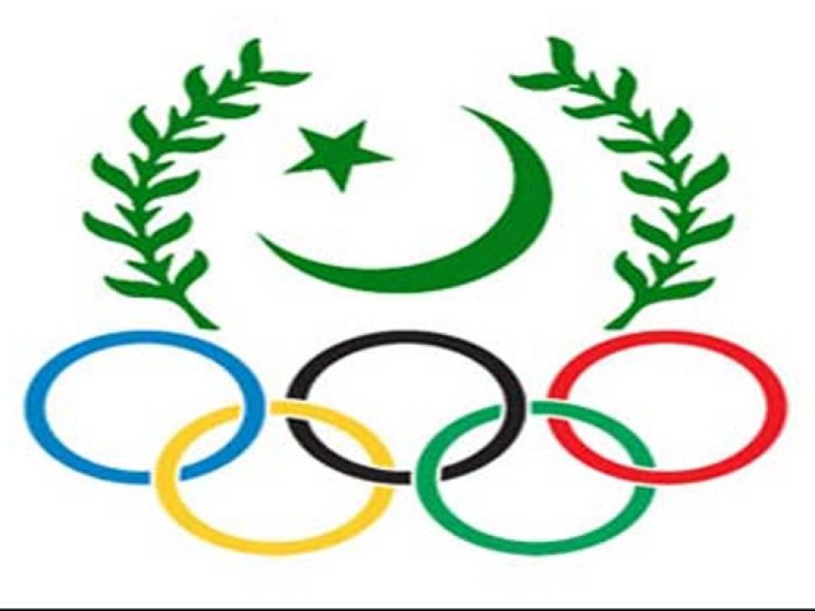 پاکستان اولمپک ایسوسی ایشن کے انتخابات روکنے کا حکم