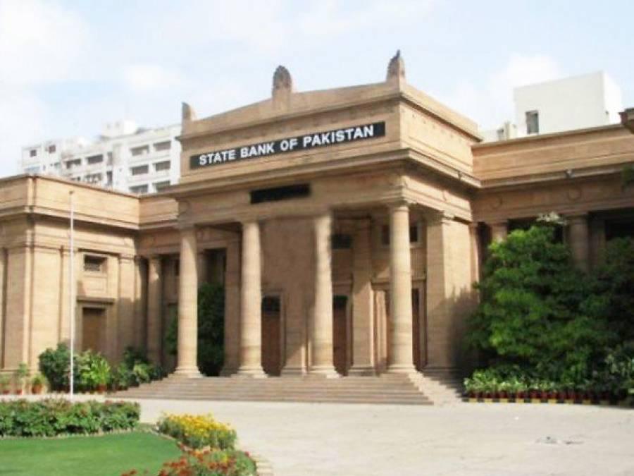 پاکستان سٹیٹ بنک کے غیر ملکی زرمبادلہ کے ذخائرمیں0.45 فی صد کمی