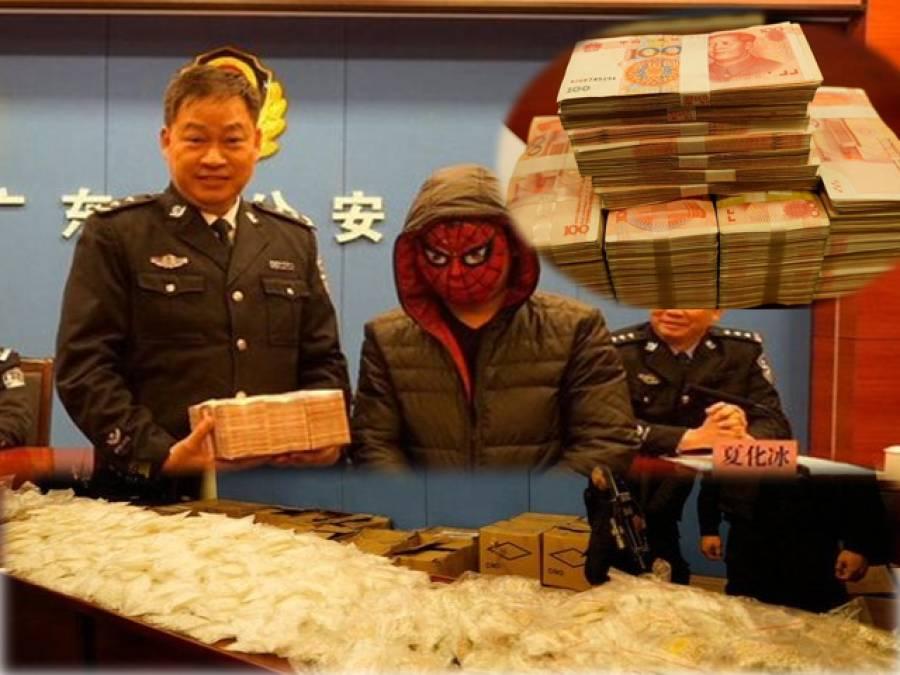"""چین میں حقیقی """"سپائیڈر مین """" کا ایسا کارنامہ کہ حکومت نے لاکھوں روپے نقد انعام سے نواز دیا"""