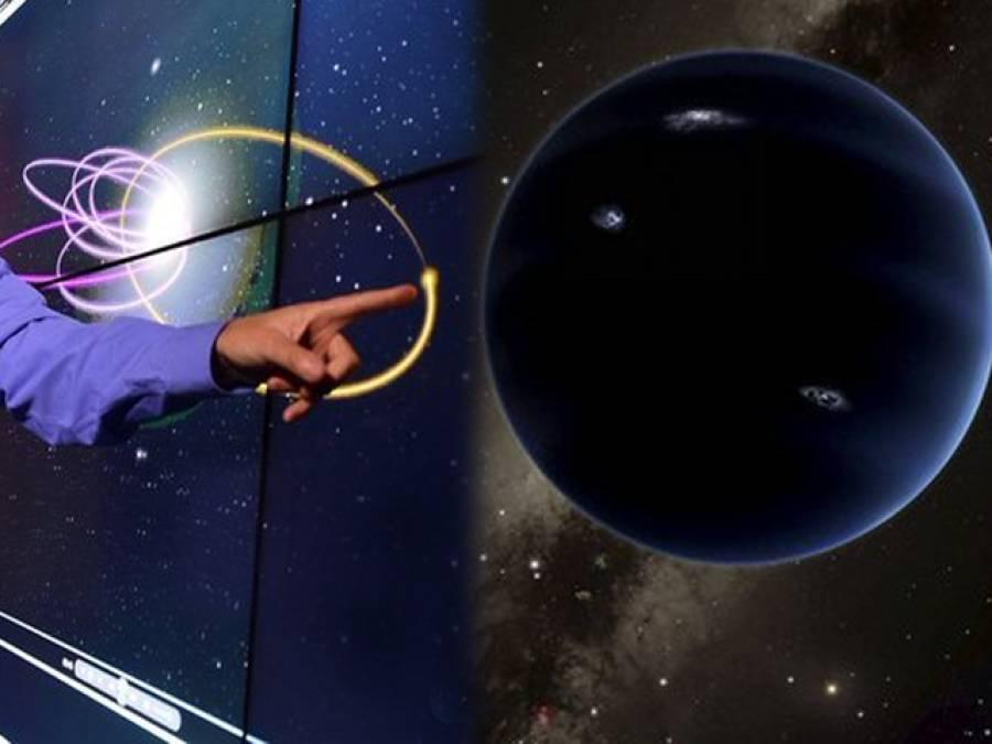نظام شمسی میں نوویں سیارے کے ٹھوس شواہد مل گئے ، سیارہ 10سے 20ہزار سال میں سورج کے گرد چکر کاٹتا ہے