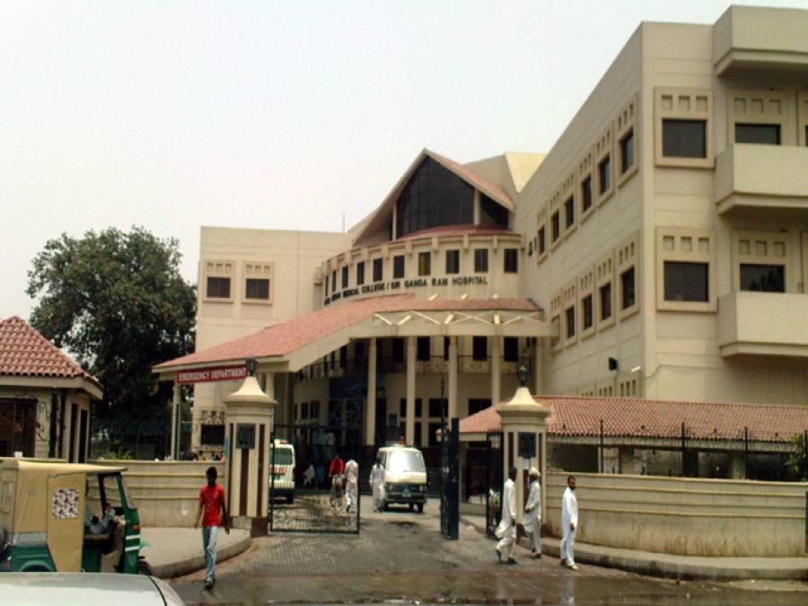 لاہور کے سرکاری اسپتالوں میں پولیس چوکیاں بنانے کا فیصلہ