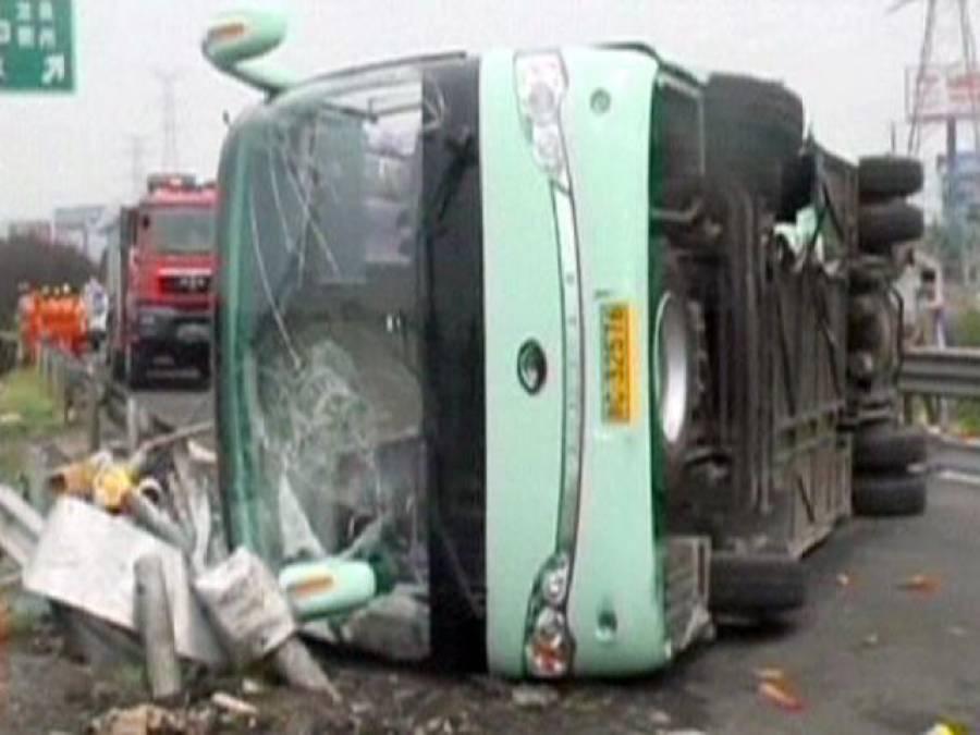 چین میں کوچ حادثے میں 7افراد ہلاک ،18زخمی