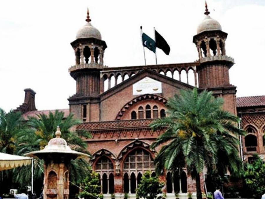 تعلیمی اداروں کے ناقص سیکیورٹی انتظامات لاہور ہائی کورٹ میں چیلنج