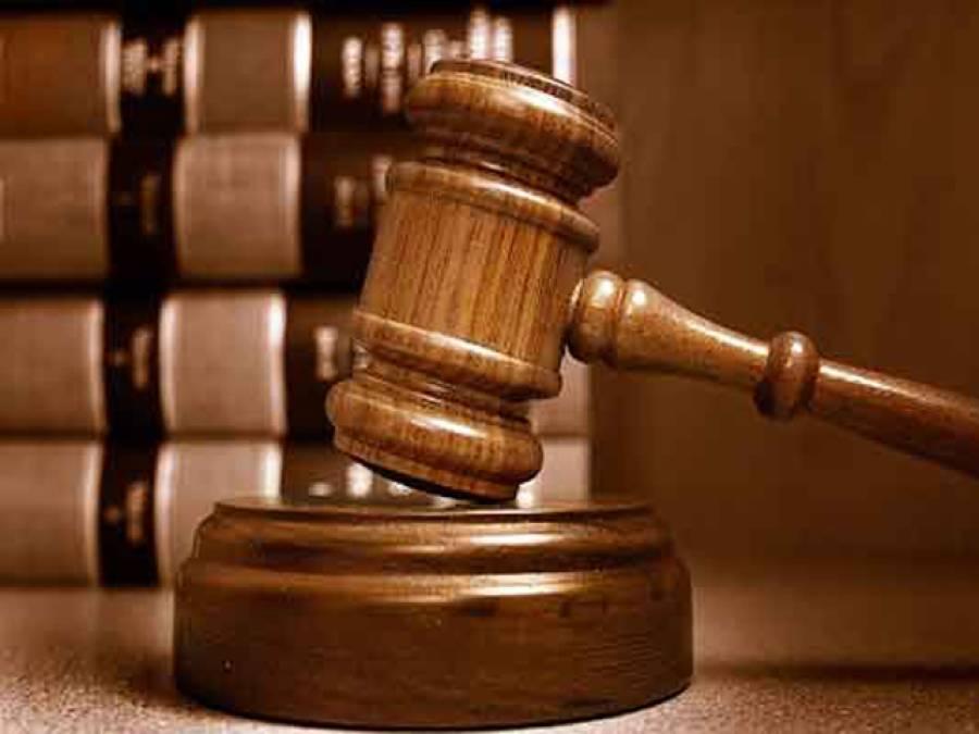 سیشن کورٹ نے بیوی کے قاتل کو سزائے موت،2لاکھ روپے جرمانہ کا حکم سنا دیا