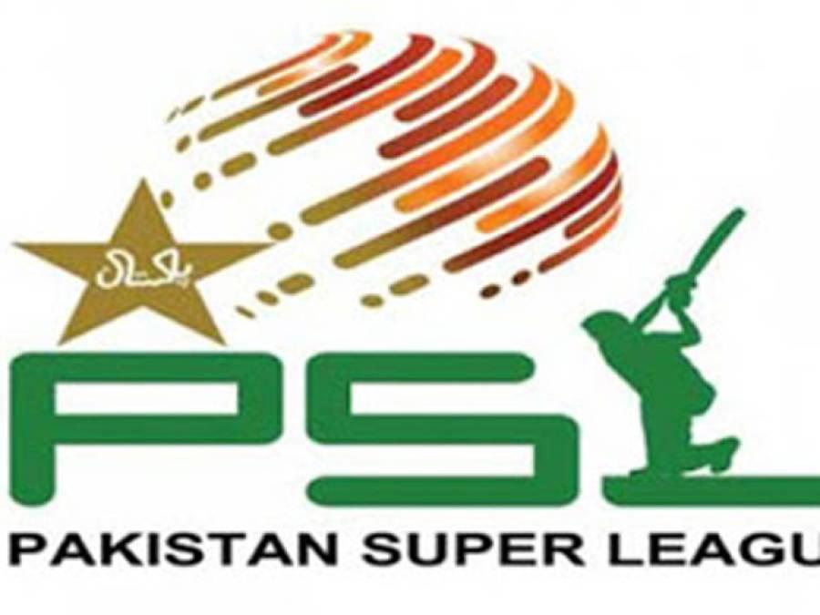 پاکستان کرکٹ کنٹرول بورڈ نے پی ٹی وی اور ٹین سپورٹس کے بعد پاکستان سپر لیگ کے ٹی وی رائٹس جیو سوپر کوبھی دے دیئے