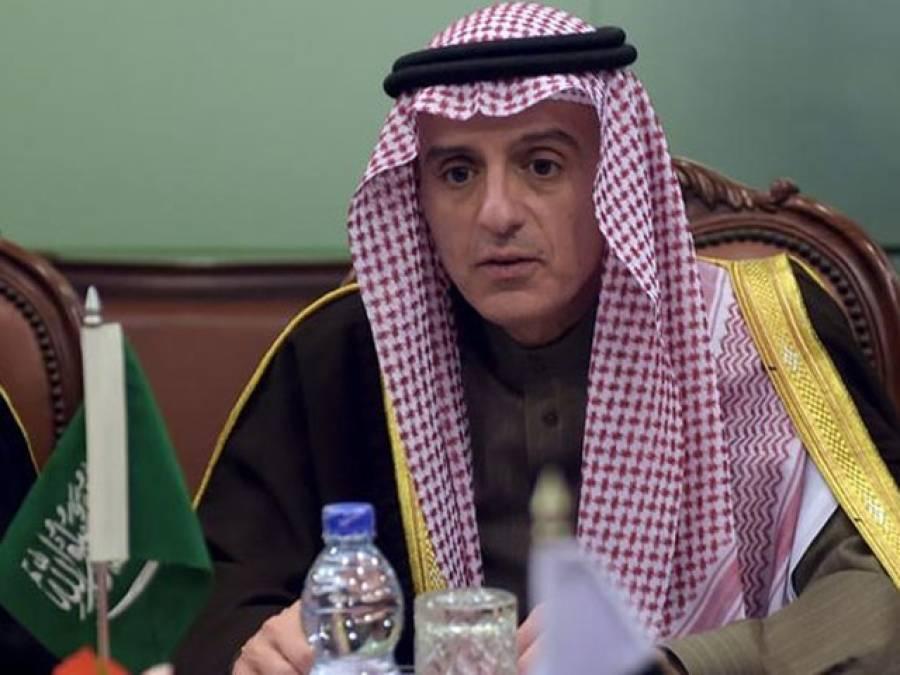 کیا سعودی عرب پاکستان سے ایٹمی ہتھیار حاصل کررہا ہے؟ سعودی وزیر خارجہ کا ایسا جواب کہ دنیا کو پریشان کردیا