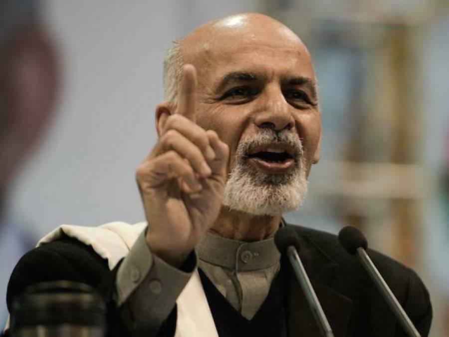 افغان صدر اشرف غنی نے سانحہ باچا خان یونیورسٹی سے متعلق پاکستان کا دعویٰ مکمل مسترد کردیا