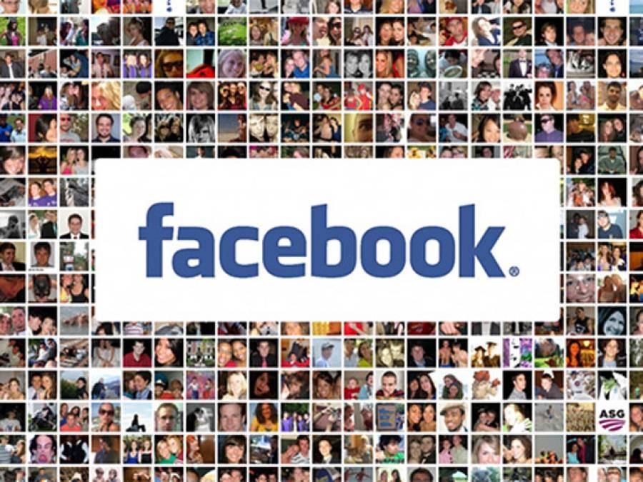 اگر فیسبک پر آپ کے بہت سارے دوست ہیں تو اپنے بارے میں یہ انتہائی تشویشناک خبر ضرور پڑھ لیں