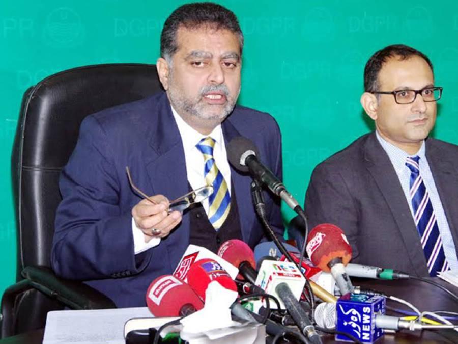 اپوزیشن لیڈرمحمود الر شید الزام برائے الزام کی سیاست چھوڑ کر تعمیری طرزفکر اختیار کریں:ترجمان پنجاب حکومت