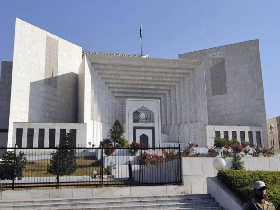 الیکشن ٹربیونل کافیصلہ کالعدم قرار، سپریم کورٹ نے پی ایس 23میں دوبارہ انتخابات کا حکم دیدیا