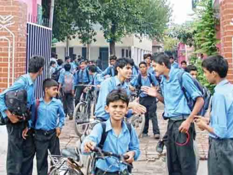 پنجاب کے تعلیمی اداروں میں 31جنوری تک چھٹیاں ، بچہ پارٹی خوش ہو گئی