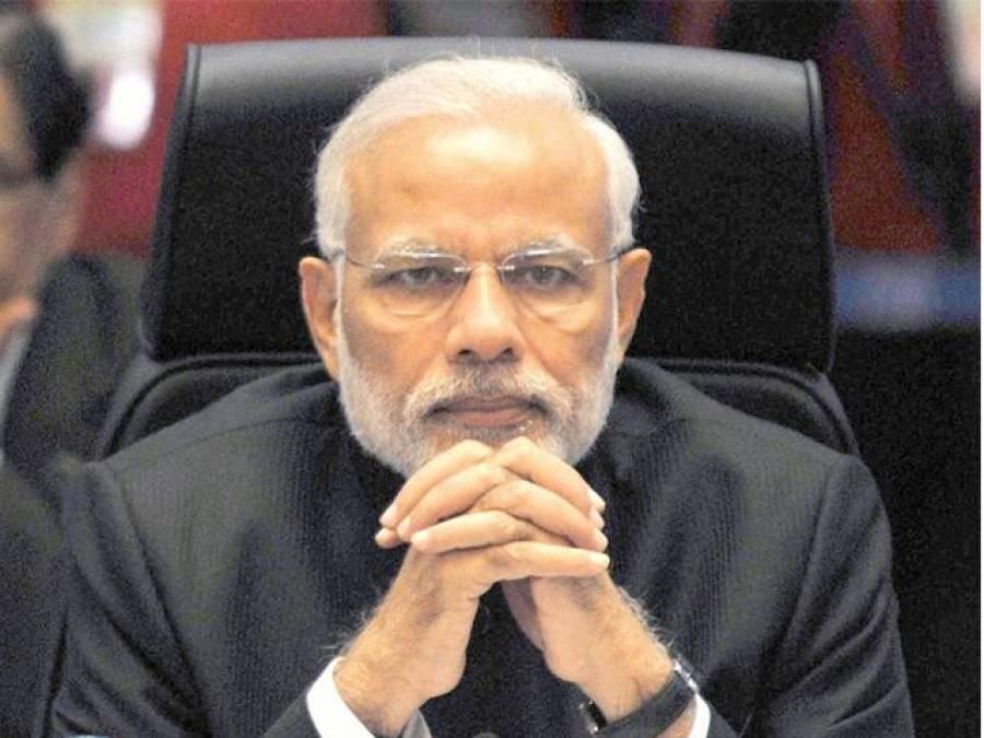 بھارتی ریاست ارونا چل پردیش میں صدر راج نافذ کر دیا گیا، کانگریس کی مخالفت