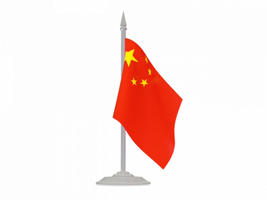 چین نے 2016 ءکو بدعنوانی کیخلاف جنگ کا سال قرار دیدیا
