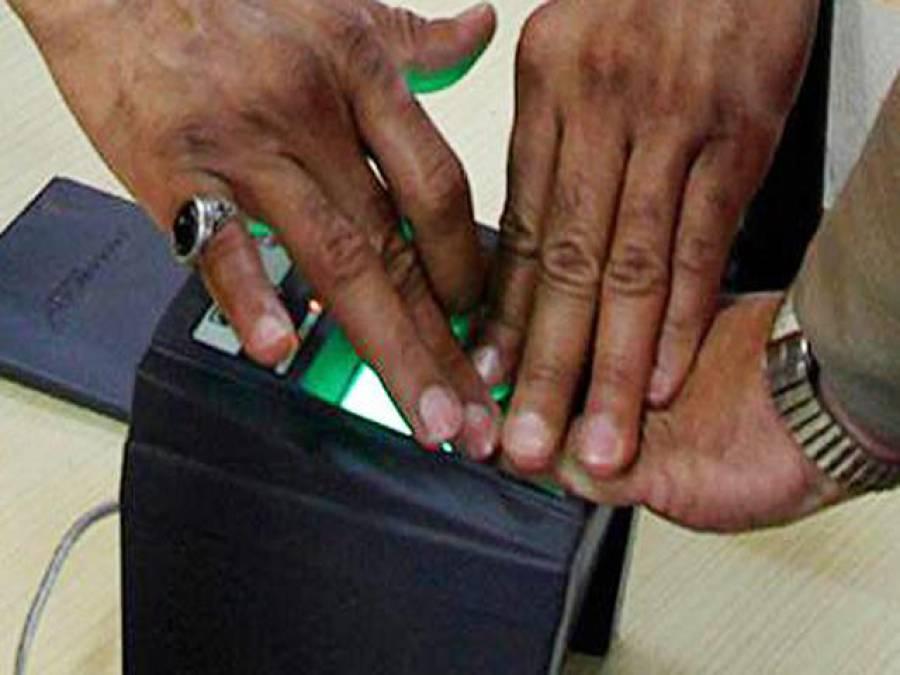 سعودی عرب بھی پاکستان کے نقش قدم پر ، موبائل سم کے اجراءپر بائیومیٹرک تصدیق کا فیصلہ