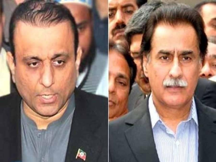این اے 122 دھاندلی کیس،الیکشن ٹربیونل نے عبدالعلیم خان کی درخواست ناقابل سماعت قرار دیدی،محسن لطیف اور سلمان رفیق کی درخواستیں بھی مسترد