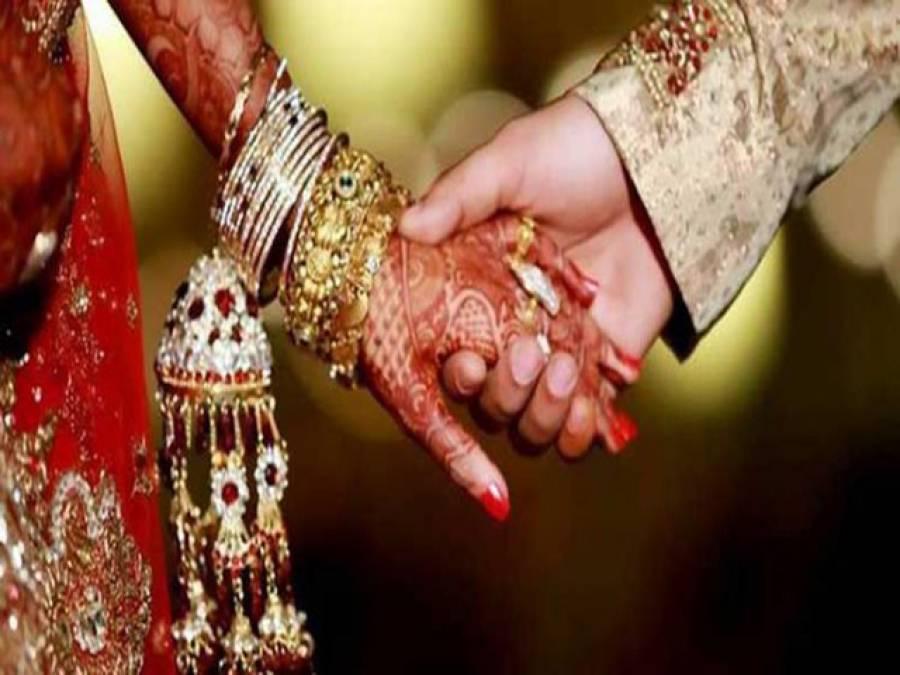 لو میرج اور والدین کی رضا مندی سے شادی کرنے والی لڑکیوں میں ''طلاق ''لینے کے رجحان میں اضافہ