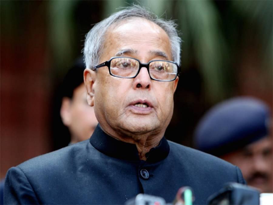 ...بھارتی ریاست اروناچل پردیش میں صدر راج نافذ کر دیا گیا