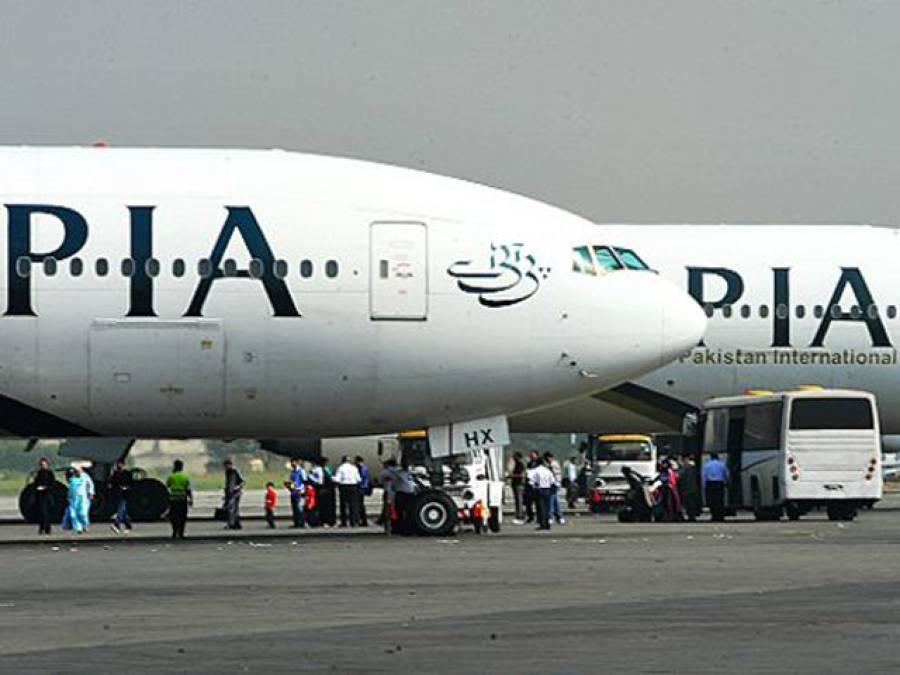 پی آئی اے کی نجکاری ،دفاتر کی تالہ بندی اور ملک گیر احتجاج جاری ،مطالبات نہ مانے تو 2 فروری سے فلائٹ آپریشن معطل :سہیل بلوچ