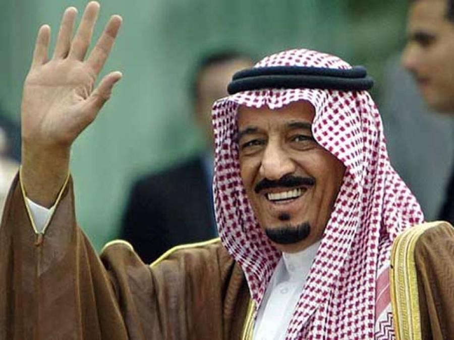 شاہ سلمان کی زیر صدارت سعودی کابینہ کا اجلاس،چینی صدر اور پاکستانی وزیراعظم کے ساتھ ملاقات کی افادیت سے آگاہ کیا