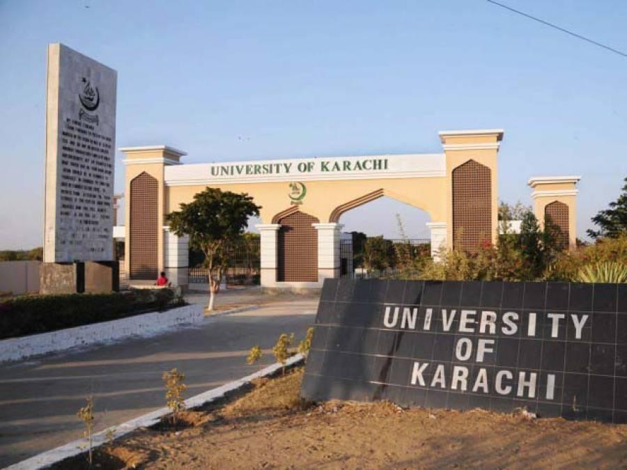 دہشت گردی کا خدشہ ،جامعہ کراچی کا کنووکیشن ملتوی