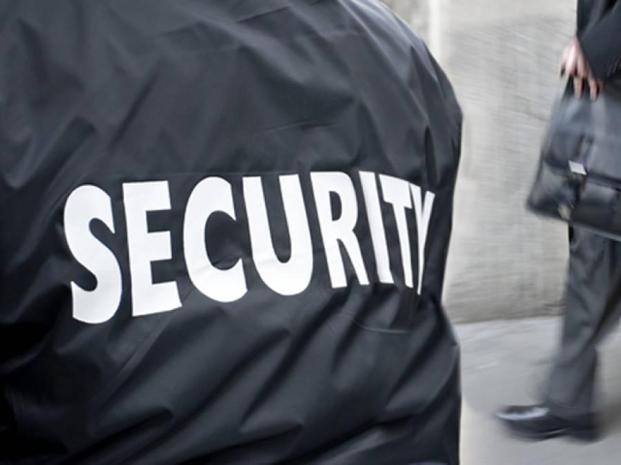 محکمہ تعلیم پنجاب کا سکولوں کو دی گئی چھٹیوں میں سیکیورٹی انتظامات بہتر بنانے کی ہدایت