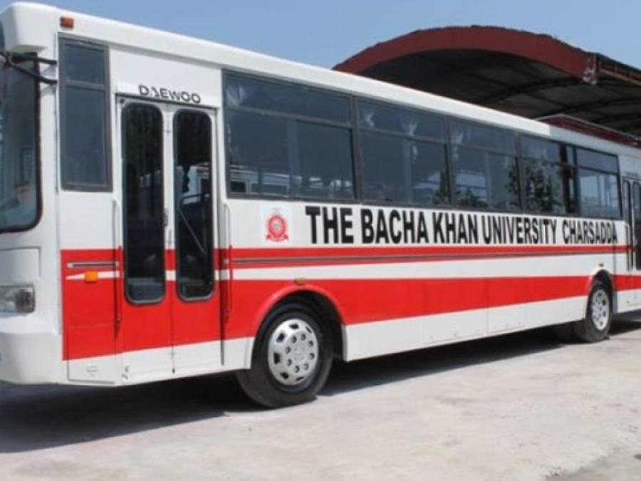 پشاور میں ناقص سیکیورٹی پر 200تعلیمی اداروں کی انتظامیہ کے خلاف مقدمات درج