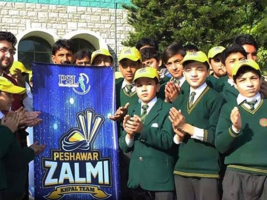 پشاور زلمی کا آرمی پبلک سکول کے طلباءکے لئے ایسا اعلان جسے جان کر آپ کی خوشی کی انتہا نہ رہے گی