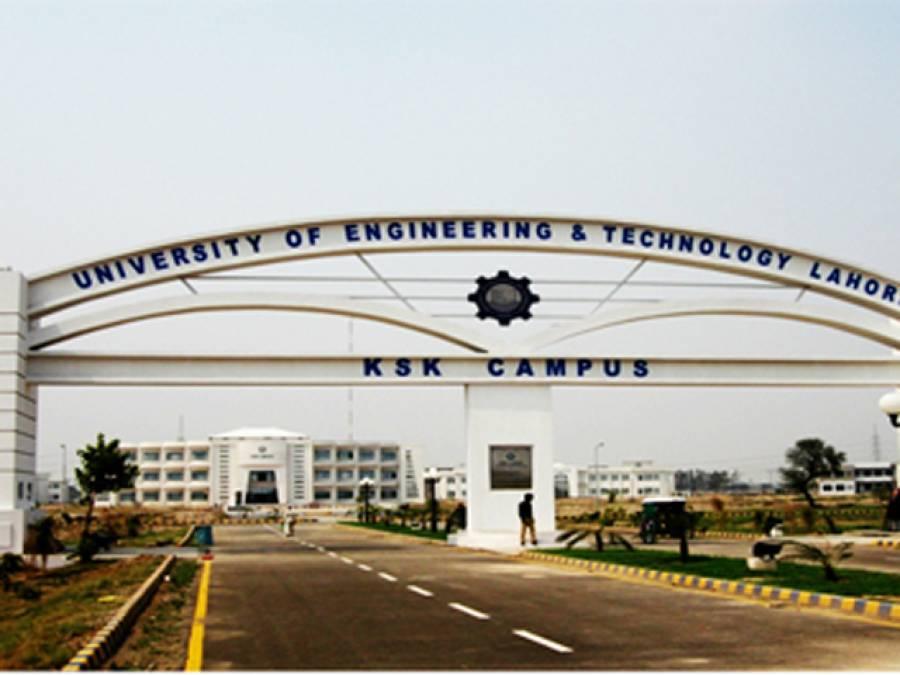 سیکیورٹی وجوہات ،یونیورسٹی آف انجینئرنگ اینڈ ٹیکنالوجی کالا شاہ کاکو کیمپس بند کر دیا گیا