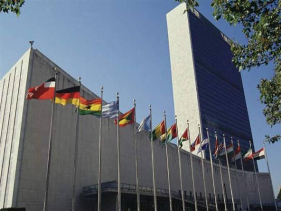 ترکی کرد شہریوں پر فائرنگ کی تحقیقات کرائے:اقوام متحدہ