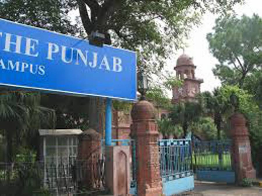 پنجاب یونیورسٹی 5فروری کو یوم یکجہتی کشمیر کے موقع پرحسب معمول کھلی رہی گی