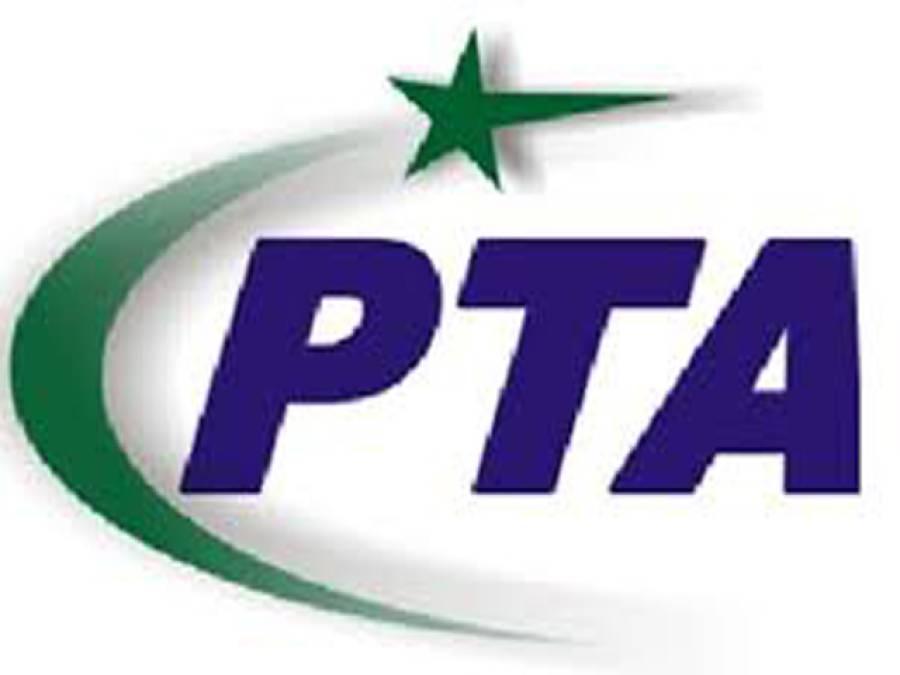 پی ٹی اے نے 4 لاکھ قابل اعتراض ویب سائٹس کی فہرست انٹرنیٹ سروس کمپنیوں کو فراہم کردی