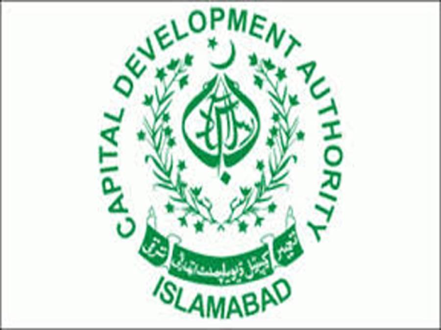 سی ڈی اے نے وزارت داخلہ کو رہائشی علاقوں سے سفارتخانوں کی منتقلی کیلئے خط لکھ دیا