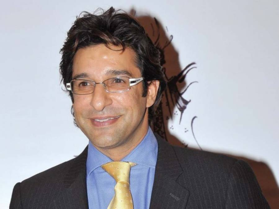 وسیم اکرم ذاتی مصروفیات سے شائقین کو باخبر رکھیں گے
