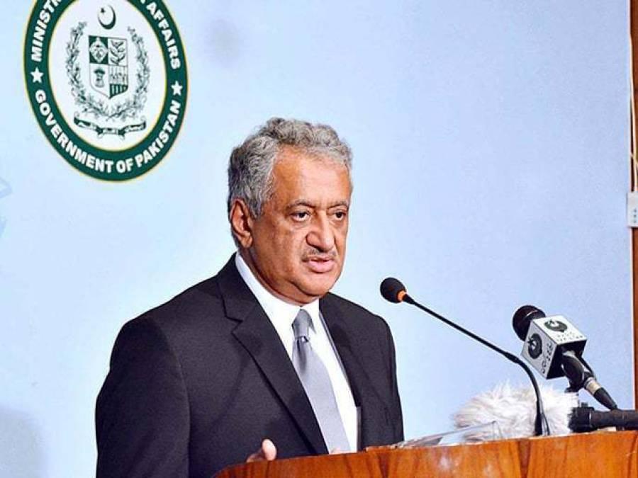 انوپم کھیر نے پاکستان آنے سے انکار کردیا،4 فریقی افغان امن مذاکرات 6 فروری کو اسلام آباد میں ہونگے: ترجمان دفتر خارجہ