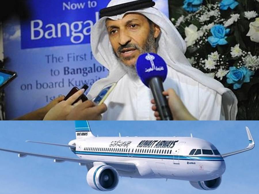 کویت ایئر ویز نے 1350کویتی ملازمین کو ریٹائرڈ کر دیا ،1600کو گولڈن ہینڈ شیک